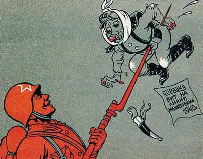 propaganda wikimedia